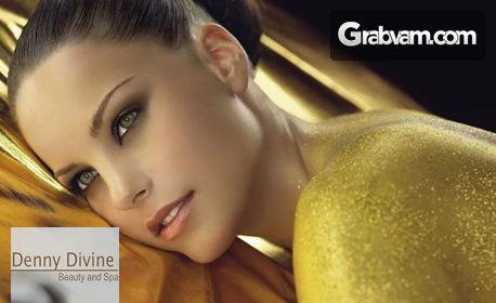 60 минути златен релакс! Класически масаж на цяло тяло, плюс мезотерапия на лице