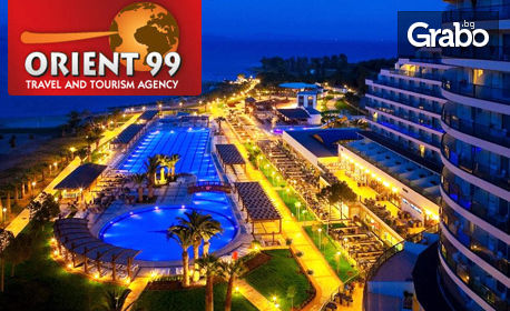 Лукс за 6 Май в Дидим! 5 нощувки на база 24ч All Inclusive във Venosa Beach Resort & SPA*****