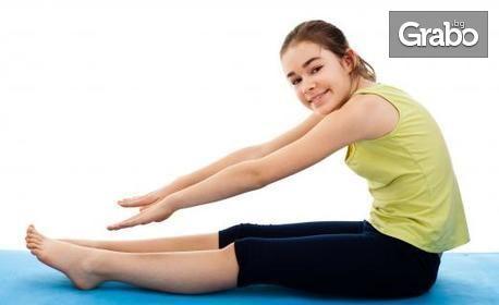 Обща физическа подготовка за деца от 9 до 16г в 10 посещения - с цел профилактика и превенция на заболявания
