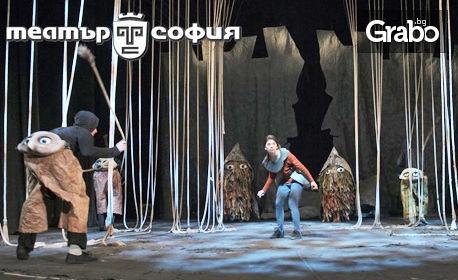 """Спектакълът за деца """"Роня, дъщерята на разбойника"""" на 8 Декември"""