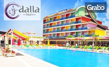 Морски релакс в Турция! 7 нощувки на база All Inclusive в хотел Blue Paradise 4* в Сидe