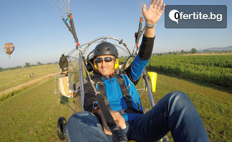 Тандемен полет с моторен парапланер, плюс бонус - HD видеозаснемане