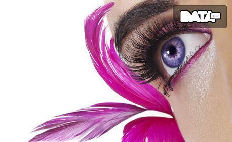 """Поставяне на мигли с метод по избор - """"косъм по косъм"""", 3D или 6D"""