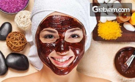 Класическо почистване на лице, плюс ензимен пилинг, водно дермабразио и шоколадова маска