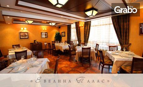 Почивка в Банско през Юни! Нощувка със закуска и вечеря
