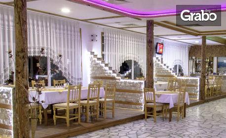 8 Декември в Сърница - на брега на язовир Доспат! 2 нощувки със закуски и вечери, едната празнична, плюс парти с DJ