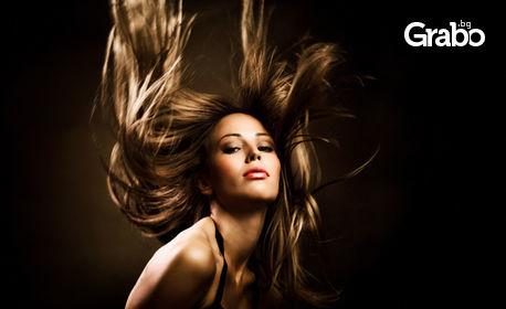 Здрава и красива коса! Плодова терапия и оформяне на прическа със сешоар или преса