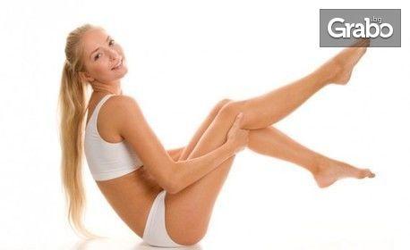 Фотоепилация на подмишници, интим или половинки ръце