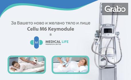 Процедура с Cellu M6 Keymodule на лице, шия и деколте или на цяло тяло