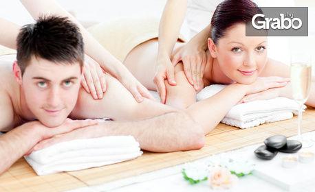 Правете масажи професионално! Курс по oсновни видове масаж