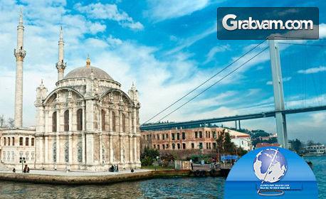 Нова година в Истанбул! Екскурзия с 2 нощувки със закуски, плюс транспорт и посещение на Одрин