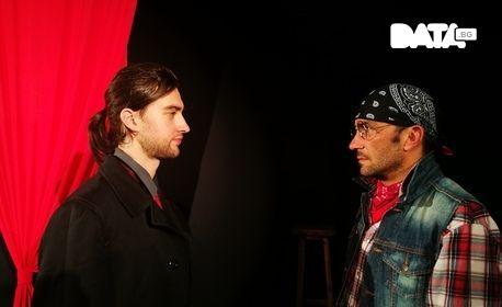 """Спектакълът """"Господин, сеньор, Дон Жуан!"""" на 26 Септември"""