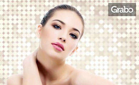 Грижа за лице - козметичен масаж и маскa, неинвазивна мезотерапия или диамантено микродермабразио и кислороден душ