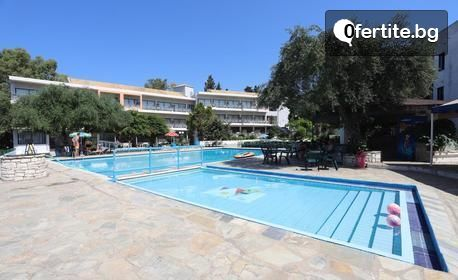 Ранни записвания за Великден на остров Корфу! 3 нощувки на база All Inclusive в хотел Dassia Holiday Club 3*
