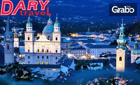 Екскурзия до Франция, Швейцария и Австрия с 5 нощувки със закуски, плюс автобусен и самолетен транспорт