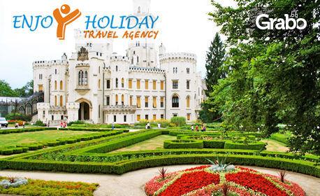 Столиците на Централна Европа! Екскурзия до Будапеща, Прага и Виена, с 5 нощувки със закуски, плюс транспорт