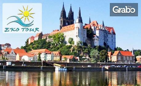 Виж Фестивала на светлината! Екскурзия до Будапеща, Прага и Кутна Хора с 3 нощувки със закуски, плюс транспорт