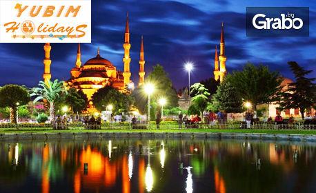 Нова година в Истанбул! 2 нощувки със закуски, плюс транспорт