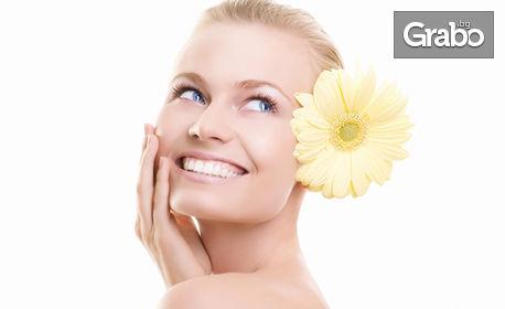 Пилинг на лице с гликолови киселини