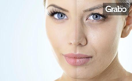 Млада и сияйна кожа с терапиите на Guinot! Лифтинг терапия на лице