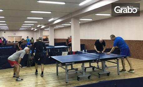 Тенис на маса! 1 час игра или 1 час индивидуална тренировка с професионален треньор
