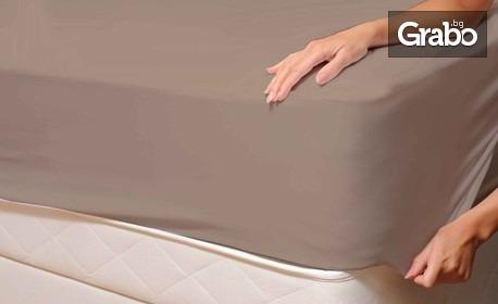 Чаршаф с ластик от памучно трико - в размер и цвят по избор