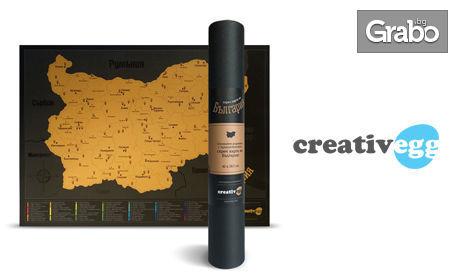 Скреч карта България, плюс безплатна доставка
