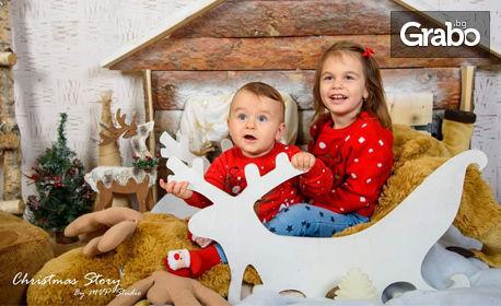 Коледна семейна фотосесия в студио с 10 обработени кадъра