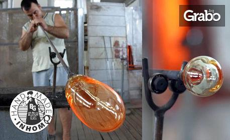 Посещение на Музей на стъклото и наблюдаване издухването на стъклени изделия - за група до 10 човека