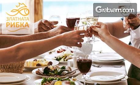 Куверт за 6 човека с меню от салата, основно ястие и десерт, по избор