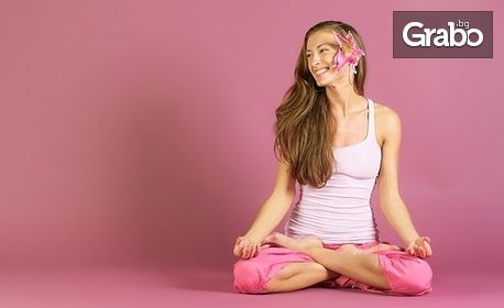 2 или 4 посещения на йога