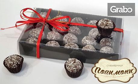 Здравословен десерт! 20 или 28 броя безглутенови бонбони без захар