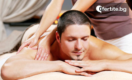 Релаксиращ масаж на гръб или на цяло тяло с ароматни масла, плюс рефлексотерапия на глава, ходила или длани