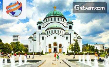 Посети Бирения фест в Белград! 2 нощувки със закуски, транспорт, посещение на Смедерево и възможност за Нови Сад