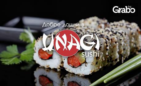 Суши сет с 16 или 32 хапки