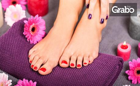 Цялостна грижа за кожата и ноктите на краката! Терапевтичен педикюр с гел лак