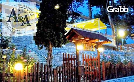 Лято във Велинград! Нощувка със закуска и вечеря