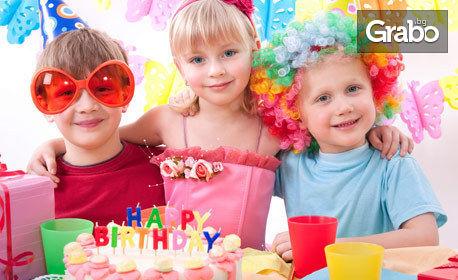 Рожден ден за 10 деца! 2 часа с парти украса, меню и торта с 12 парчета