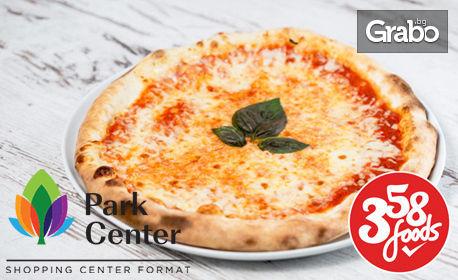 Пица по избор и домашна лимонада
