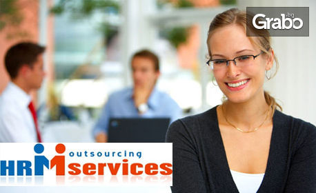 """Проучване """"Удовлетвореност на служителите"""" във фирма на клиента, плюс доклад и програма за подобрение на резултатите"""