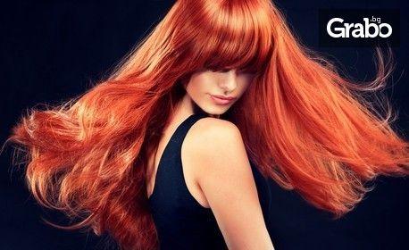За косата! Масажно измиване, подстригване и терапия с 3D преса, или боядисване на коса с боя на клиента, маска и прическа