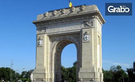 Екскурзия до Букурещ, Бран, Брашов и Синая! 2 нощувки със закуски, плюс транспорт