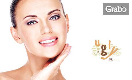 Ултразвуково почистване на лице, плюс оформяне на вежди