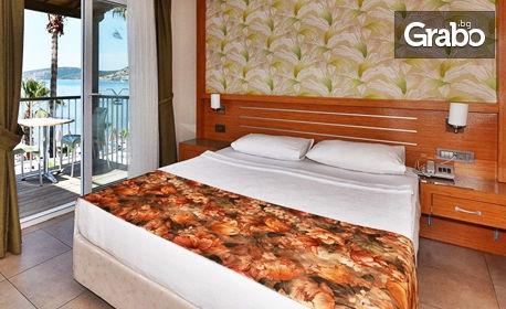 Ранно записване за почивка в Бодрум през 2021г! 5 нощувки на база All Inclusive в Хотел Parkim Ayaz****