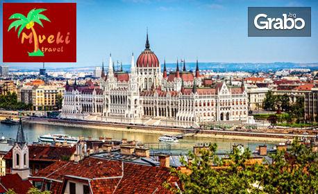 Екскурзия до Будапеща, Виена и Белград! 2 нощувки със закуски и вечери, плюс транспорт