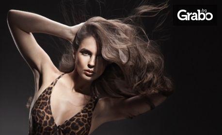 Възстановяваща терапия за коса с палмово масло, плюс лек масаж и изсушаване - без или със подстригване