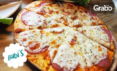 Салата и пица - по избор, плюс ползване на детски кът