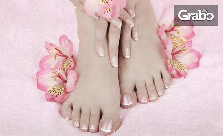 Маникюр или педикюр с гел лак, или гел върху естествен нокът