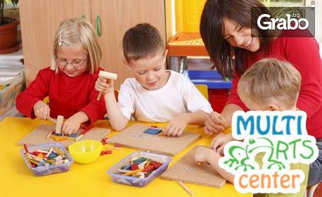 2 или 4 целодневни посещения на Лятна Арт академия за деца от 7 до 12г