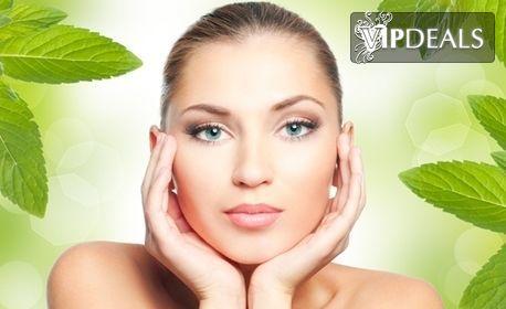 SPA регенерация и anti-age грижа за лице с комбинация от 4 серума, кислородна маска и лифтинг масаж